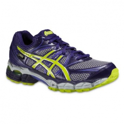 asics chaussures gel pulse 6 g tx violet jaune femme