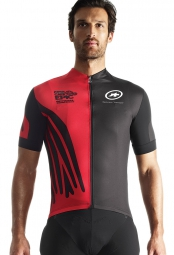 assos maillot ss capeepic xc evo7 national rouge
