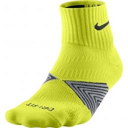 nike chaussettes cushioning support jaune