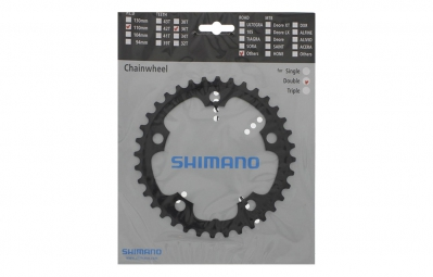 shimano plateau cx50 cyclo cross 10v double noir