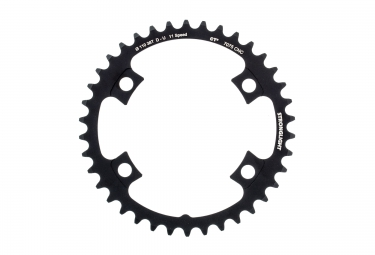 stronglight plateau interieur dura ace 38 dents 110mm noir ct2