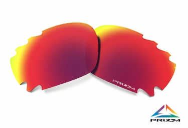 oakley verres pour lunettes racing jacket prizm road ref 101 328 001