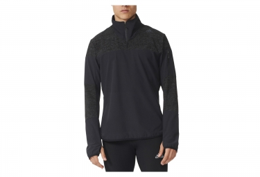veste thermique adidas supernova storm demi zip noir