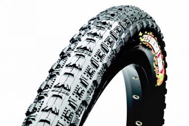maxxis pneu fly weight 26x1 95 tubetype souple tb66550000