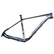 Rigid MTB frame