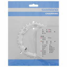 Shimano Plateau DEORE 32 Dents entraxe 104 / 4 branches FC-M510 9V Argent