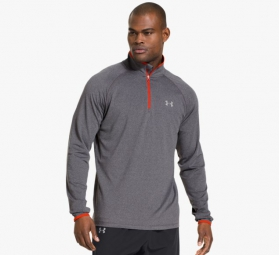 UNDER ARMOUR Maillot HEATGEAR FLYWEIGHT Gris