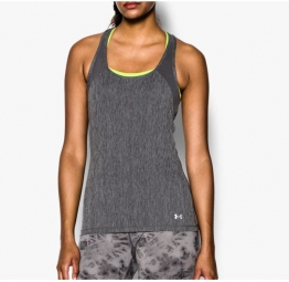 UNDER ARMOUR Débardeur Femmes HEATGEAR ALPHA MESH Gris