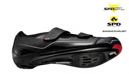 Chaussures Shimano Route R065 2015