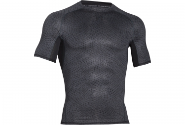 UNDER ARMOUR Short Sleeves Printed Jersey Grey