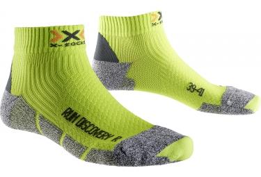 Paire de Chaussettes X-SOCKS RUN DISCOVERY v2 Vert Gris