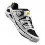 Mavic Road Shoes KSYRIUM ULTIMATE 2015 White / Black